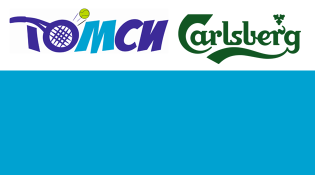 tennis-tournament-carlsberg