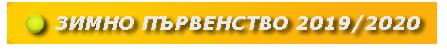 wl_logo_2019-2020-3